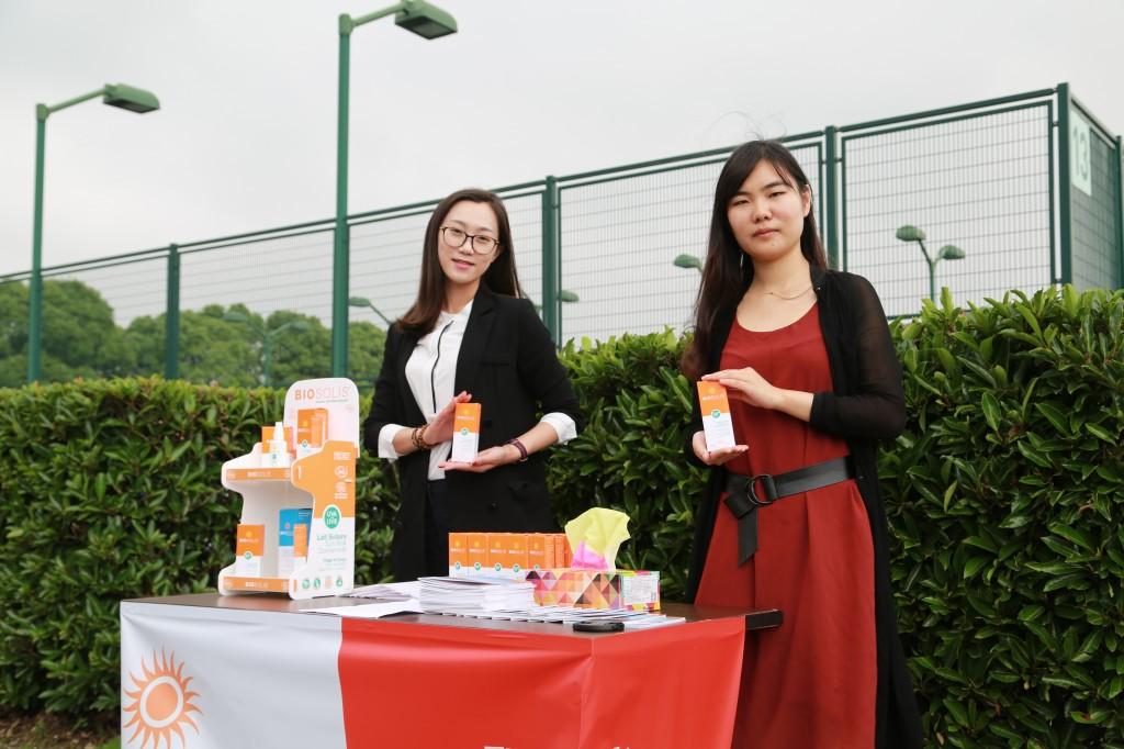 Biosolis China
